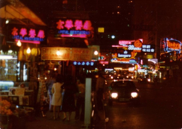 The night streets of Kowloon.