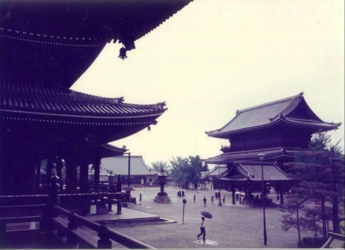 A massive temple complex in Kyoto.