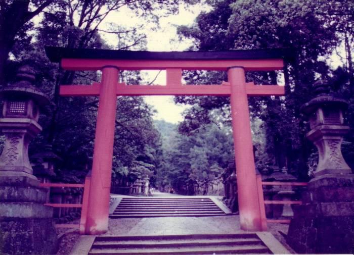 The entrance to a Shinto temple.