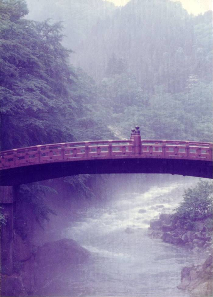 A misty river in northern Honshu