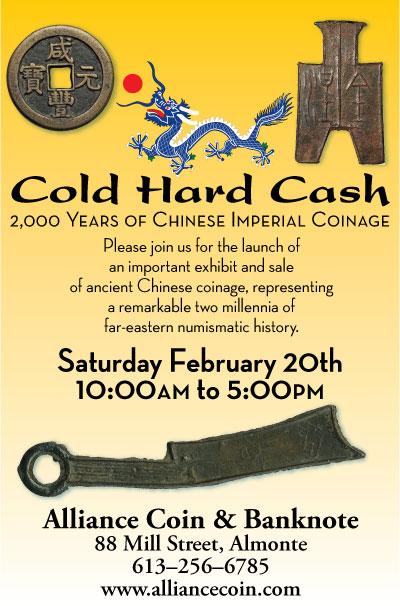 Humm Final Ancient China sale 2016 Feb
